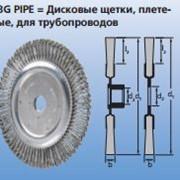 Дисковые щетки, плетеные, для трубопроводов RBG PIPE фото