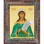 Благовещенская икона Серафима Римская, святая мученица, копия старой иконы, печать на дереве Высота иконы 11 см фото