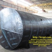 Резервуар для нефтепродуктов фото