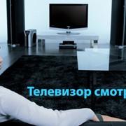 Реклама на телевидении национальное ТВ фото