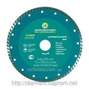 Алмазный диск турбо 300x7x32/25,4 ЦЕНТРОИНСТУМЕНТ фото