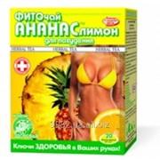 Фиточай Ананас - Лимон для похудения фото