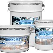 Цинкомет - полиуретановая грунт-эмаль по оцинковке фото