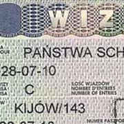Шенгенские визы - Виза в Польшу фото