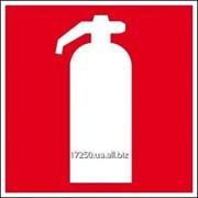 Знак пожарной безопасности Огнетушитель фото