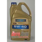 Ravenol 5W40 VSI 4л.(равенол) фото