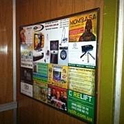Реклама в лифтах, на информационных стендах в закрытых подъездах жилых домов фото