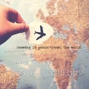 Лучшие туры в разные страны мира.Заходите! фото