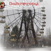 Тур в Чернобыль и Припять фото