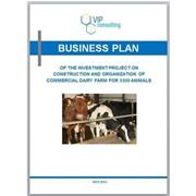 Бизнес-планы в животноводстве фото
