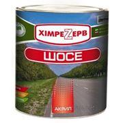 Краска для разметки дорог, бетонных полов (50 кг) фото