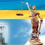Споры, связанные с вопросами наследственного права, Киев фото