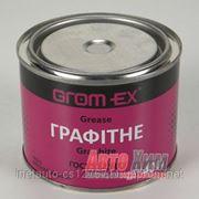 GROMEX Смазка графитная 0,4 кг. фото