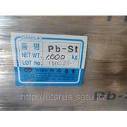 Pb-St нейтральный стеарат свинца. www.utsrus.com фото