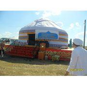 8 канатная казахская юрта фото