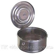 Коробка стерилизационная КСКФ-3;6;9;12;18 фото