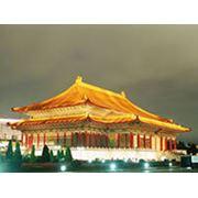 Оздоровительные туры въездные в Китае фото