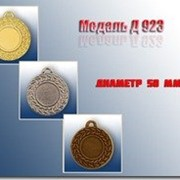 Медаль Д 923 фото
