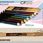 Карандаш 531195 CP 010 Merilin Double Color 2 gr 2х сторонний для глаз в уп.12 шт. ( цена за 1 шт.) фото