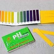 Лакмусовая бумага 1-14 pH. - 80 штук фото