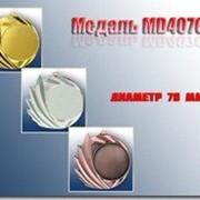 Медаль MD4070 фото