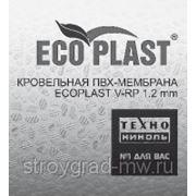 ECOPLAST V-GR фото