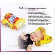 Ортопедическая подушка для новорожденных для сна фото