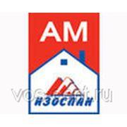 Изоспан АМ (гидро-, ветрозащитная паропроницаемая двухслойная мембрана)