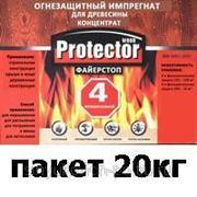 Огнебиозащита, пропитка для дерева (Польша) - FIRESTOP КОНЦЕНТРАТ 1:4, 20кг бесцветная фото