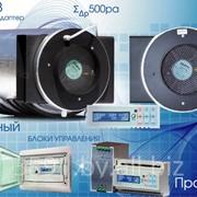 Рекуператор ПРАНА-250, промышленная фото