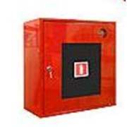 Пожарные шкафы фото
