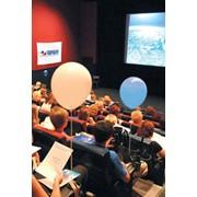 Всероссийские спутниковые онлайн-семинары фото