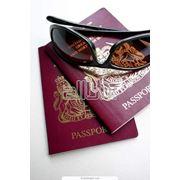Срочное оформление загранпаспортов фото
