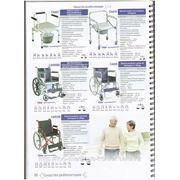Кресло-туалет\кресло-коляска с санитарным устройством фото