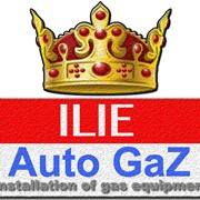 Установка газовой аппаратуры на авто фото