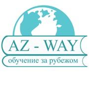 AZ-Way фото