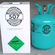 Фреон (хладон) R 507, упаковка по 11,3 кг фото