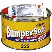 Шпатлевка Body 222 BUMPERSOFT уп. 1 кг. фото