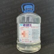 Жидкое мыло без цвета и запаха (антибактериальное) фото