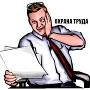 «Электронный экзамен по охране труда - ОТ» сетевая версия фото
