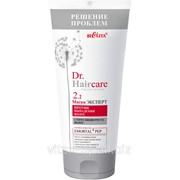 Маска ЭКСПЕРТ против выпадения волос, линия Dr. Hair care фото