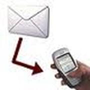 Рекламные СМС рассылки фото