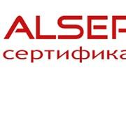 Сертификация продукции для импортеров и производителей фото