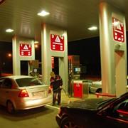 Сеть АЗС Нефтьмагистраль фото