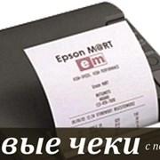 Провод А голый неизолированный алюминиевый для ЛЭП фото