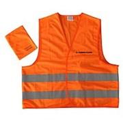 Жилет безопасности (оранжевый) фото