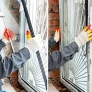 Окна пластиковые Одесса. Ремонт окон. фото