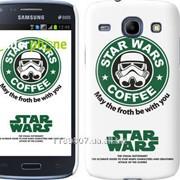 Чехол на Samsung Galaxy Core i8262 Star Wars coffe 3090c-88 фото