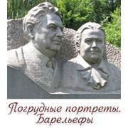 Продажа скульптуры Киев фото
