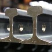 Рельс Р43 ГОСТ 30165-94 железнодорожный фото